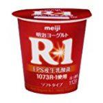 明治R-1