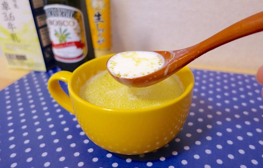 牛乳にオリーブオイルと生姜を入れたスープの写真