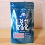 ファインベース『ビフィリゴ10000』のパッケージ写真