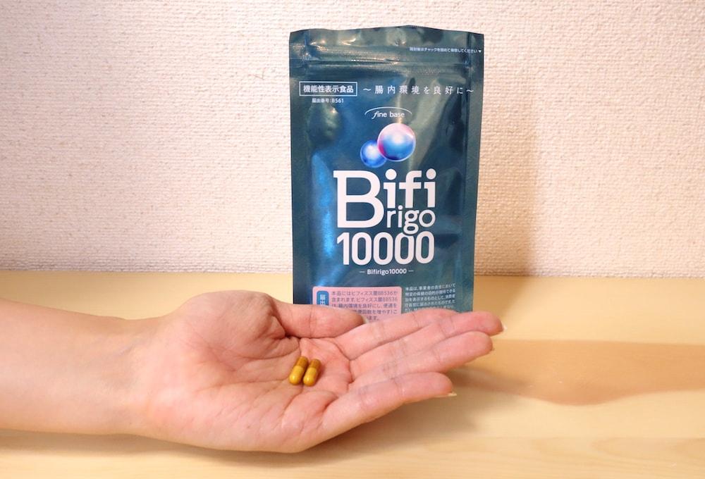 ファインベース『ビフィリゴ10000』